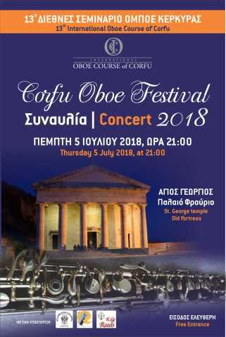 kontos oboe